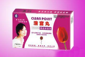 Китайские Тампоны Clean Point Инструкция По Применению Отзывы - фото 3
